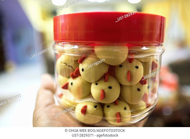 Homemade cookies in plastic jar