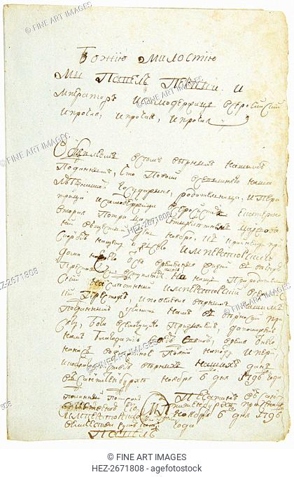 Act of Succession of the Emperor Paul I of Russia (1754-1801), November 6, 1796, 1796