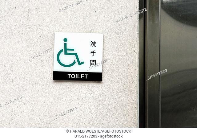 Hong Kong, China, Asia. Hong Kong Kowloon. Bilingual sign in english and chinese indicating toilet for the disabled