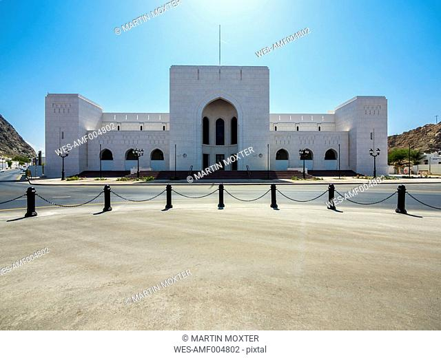 Oman, Muscat, National Museum