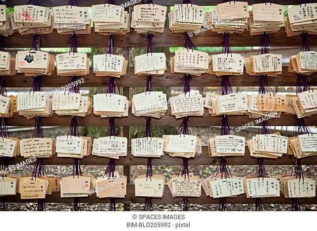 Prayer tablets written by visitors to the Meiji Jingu Shrine, Tokyo, Japan