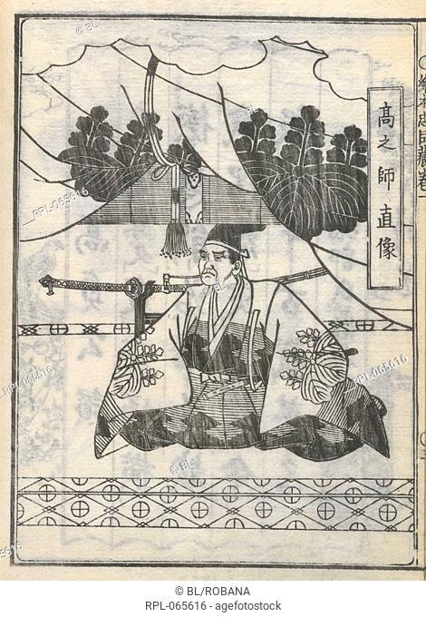 Japanese warrior, Ko no Moronao, the principal villain in the Japanese tale Chushingura - the Forty Seven Faithful Retainers