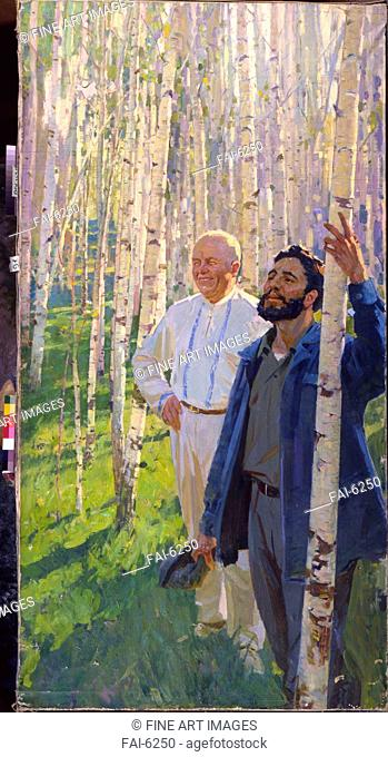 Nikita Khrushchev and Fidel Castro in a Birch Grove. Samsonov, Marat Ivanovich (*1925). Oil on canvas. Soviet Art. 1960s