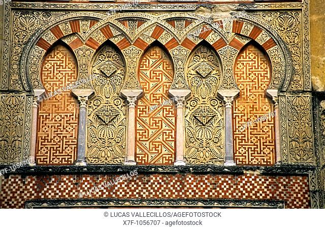 Cordoba Andalusia  Spain:details of the exterior Mosque-cathedral's walls, in Torrijos street