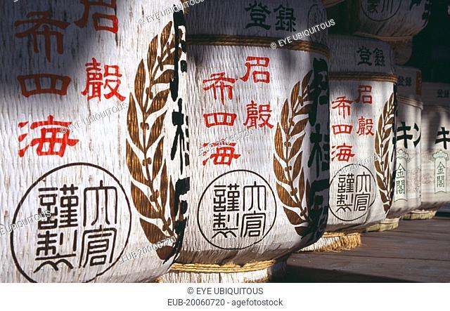 Kiyomizu dera Temple. Row of illuminated decorated lanterns
