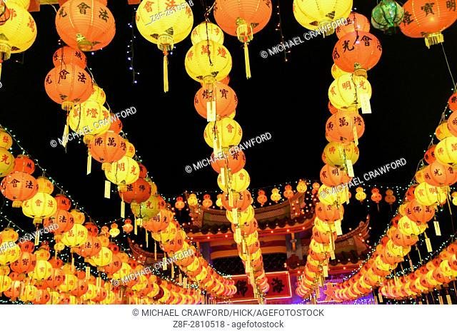 Kek lok Si Temple at Night During Chinese New Year