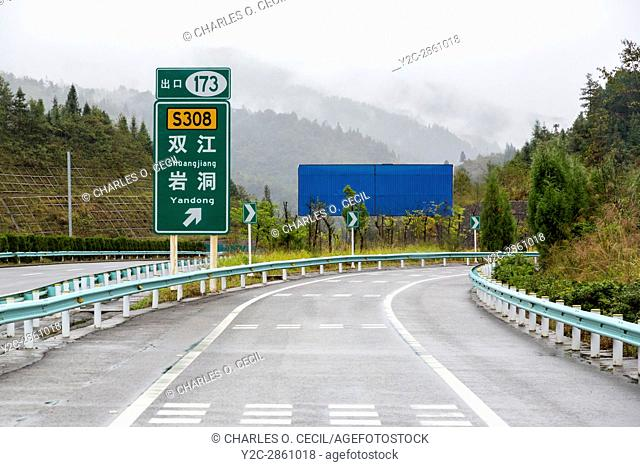 Guizhou, China. Modern Highway in Guizhou Province. Off-ramp to Secondary Road