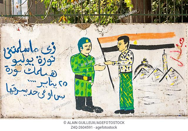 Egypt, Cairo, graffiti of the Egyptian revolution. The Army and the Egyptian people together ?