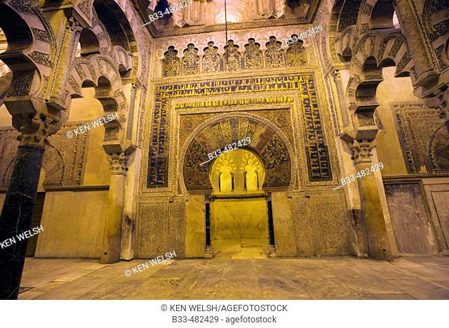 Cordoba, Spain. The Mihrab in the Great Mosque