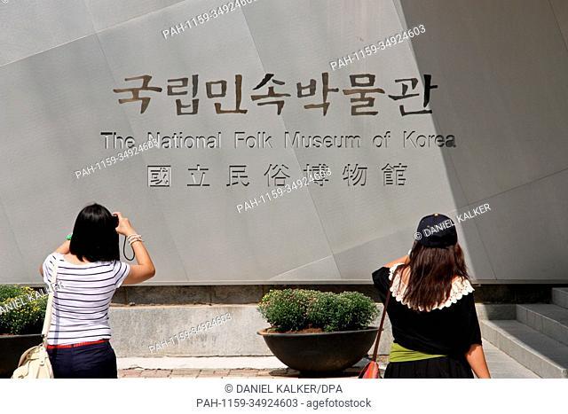 South Korea: National Folk Museum of Korea at Gyeongbokgung Palace in Seoul | usage worldwide. - Seoul/Republic of Korea