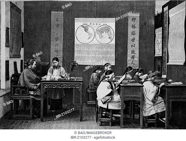 Christian girls' school in Hong Kong, China, wood engraving, about 1880