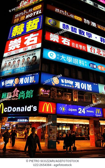 Taipei, Taiwan: mall at night