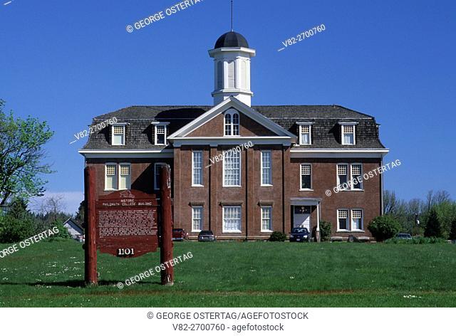 Philomath College Building, Benton County Historical Museum, Benton County, Oregon