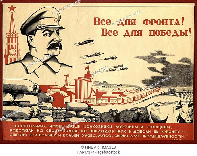 Everything for the front! Everything for victory! by Anonymous /Colour lithograph/Soviet political agitation art/1942/Russia/Russian State Library