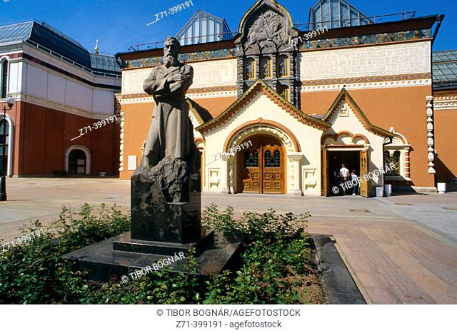 Russia. Moscow. Tretyakov gallery