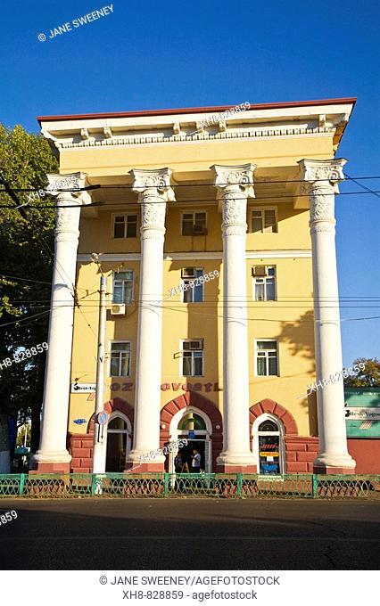 Building in city center, Tashkent, Uzbekistan