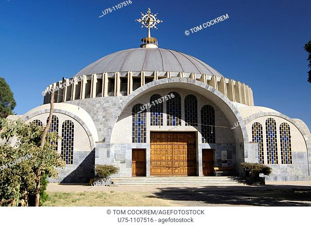 Saint Mary of Zion Cathedral axum ethiopia