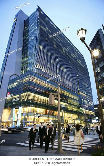 Merrill Lynch building in Nihombashi, Tokyo, Japan, Asia
