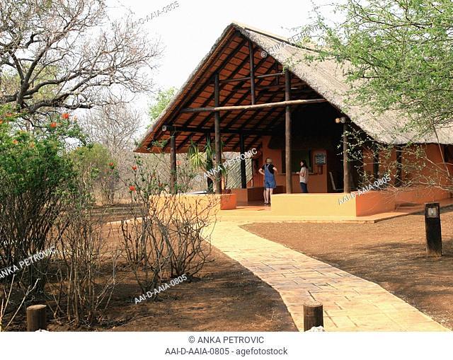Reception at Jackalberry Ridge, Marloth Park, Mpumalanga, South Africa