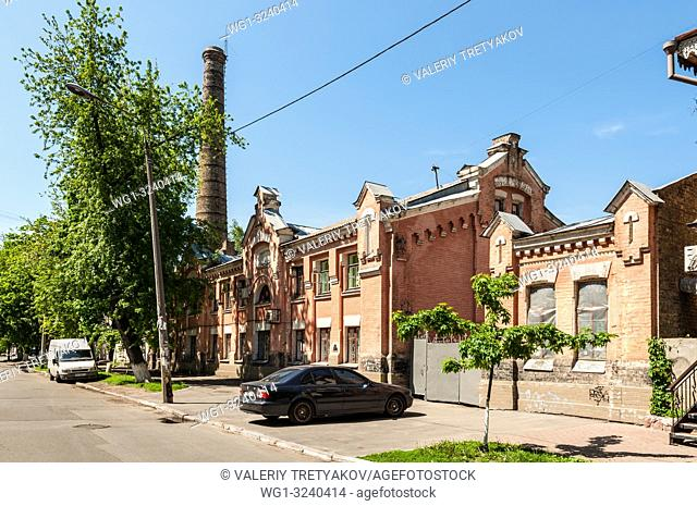 Kyiv, Ukraine - May 10, 2015: Former Vvedensky sewage pumping station (1894) in the historic district called Podil (Podol), Kyiv downtown
