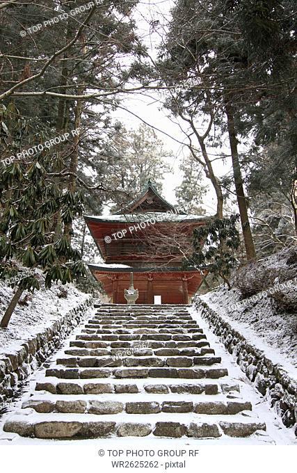 Enryakuji Temple;2012 Kyoto Marathon;Kyoto;Japan