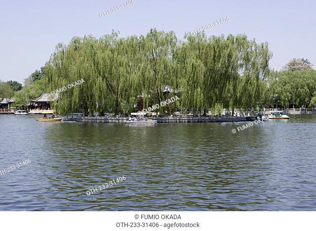 Shichahai Park, Beijing, China