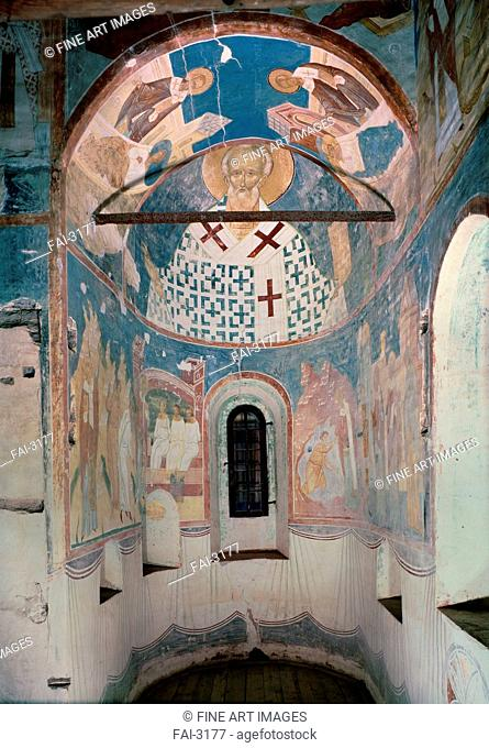 Fresco with scenes from the life of Saint Nicholas the Miracle man (Detail). Dionysius (ca. 1450-before 1508). Fresco. Old Russian Art. 1502-1504
