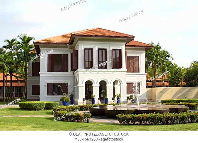 Malay Heritage Center, is a cultural centre in Singapore to showcase the heritage, culture and history of Malay Singaporeans