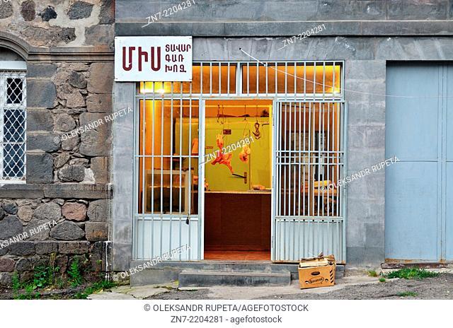 Meat store, Goris, Armenia