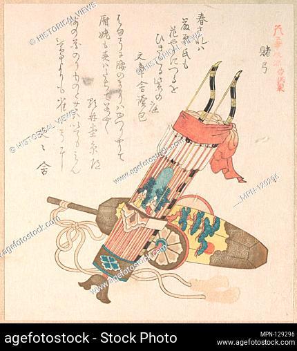 Hama-Yumi and Buriburi-Gitcho, Boy's Toys, for the New Year Celebration. Artist: Kubo Shunman (Japanese, 1757-1820) (?); Period: Edo period (1615-1868); Date:...