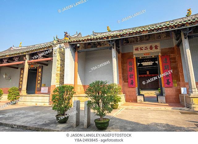 Yu Kiu Ancestral Hall and Tang Ancestral Hall, Ping Shan Heritage Trail, Yuen Long District, New Territories, Hong Kong, China