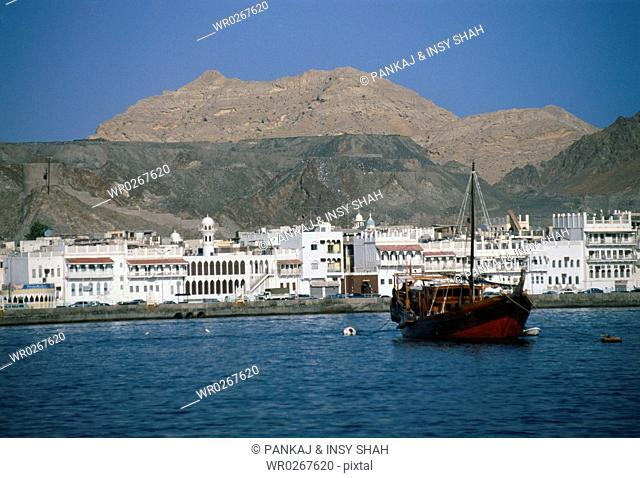 Oman - Muscat -Mutrah skyline