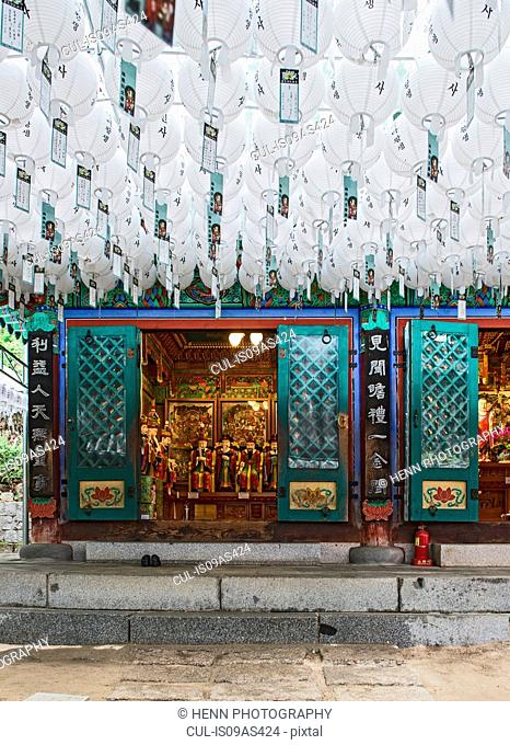 Lanterns in honour of Buddha's birthday at temple, Seoul, South Korea