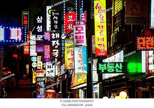 Shop lights, Seoul, South Korea