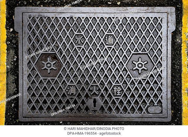 Drainage casting, tokyo, japan