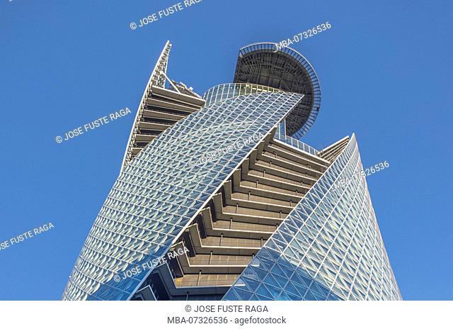Japan, Nagoya City, Spiral Tower