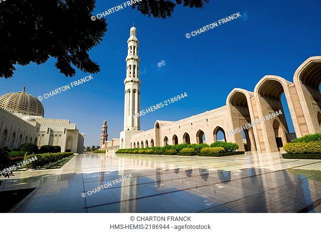Oman, Muscat, Sultan Qaboos Grand Mosque, gardens