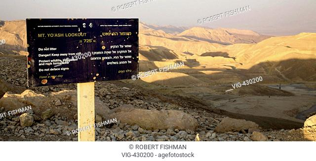 ISRAEL, EILAT, 25.11.2006, View point in the desert of Negev. - EILAT, Israel, ISRAEL, 25/11/2006