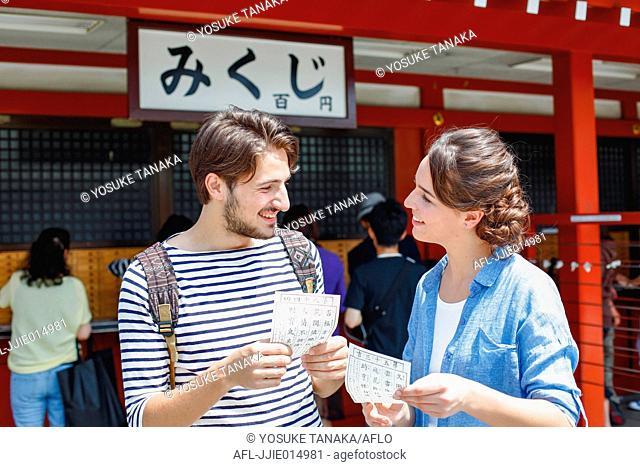 Caucasian couple enjoying sightseeing in Tokyo, Japan
