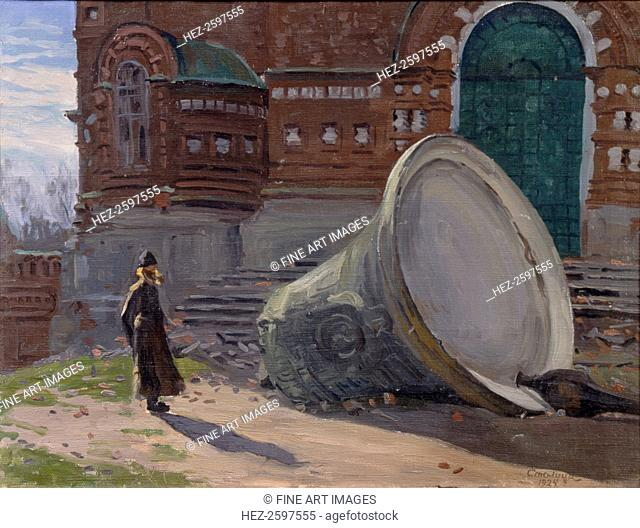 The Ruination of church bells, 1924. Found in the collection of the Museum of History and Art, Cherepovets