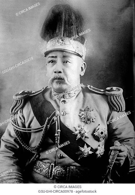 Yuan Shikai, First President of Republic of China, Portrait, circa 1915