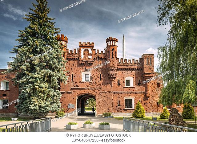 Brest, Belarus. Outside Outdoor Facade Of The Kholm Gate Gates Of The Brest Fortress. Memorial Complex Brest Hero Fortress In Sunny Summer Day