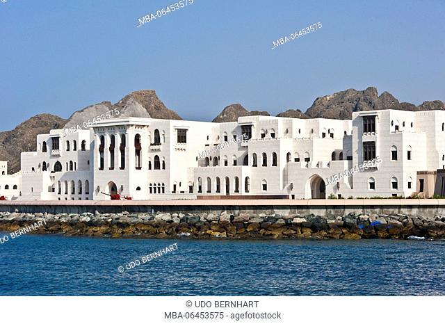 Arabia, Arabian peninsula, Sultanate of Oman, Muscat, Old Muscat, Al-Alam-al Amer palace