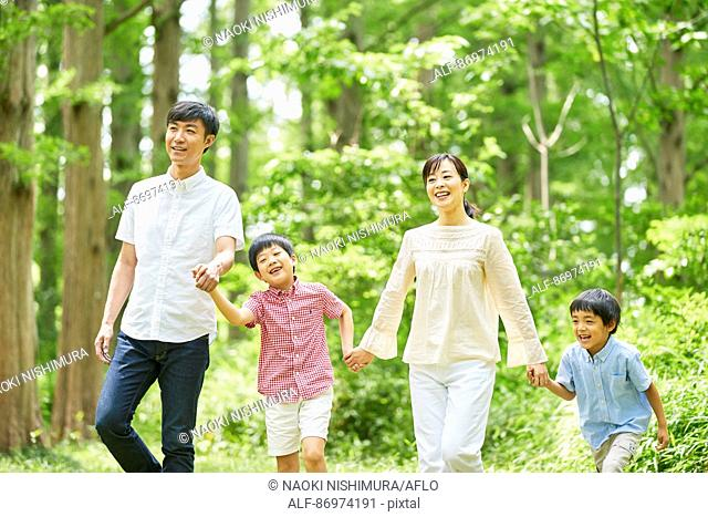 Japanese family in a city park