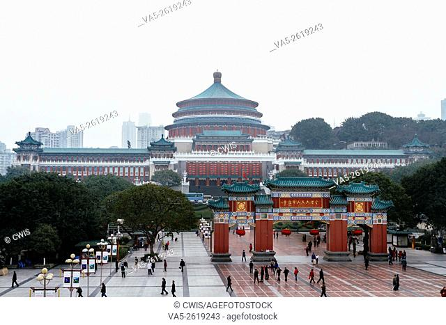 Chongqing, China - The view of Chongqing People's Great Hall with many tourists in the daytime