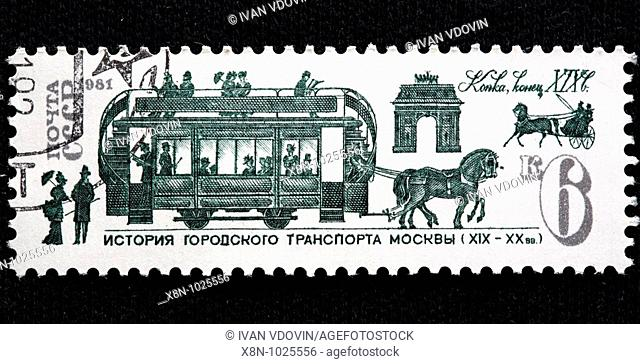 History of city transport, Horse tram Moscow, 19 century, postage stamp, USSR, 1981