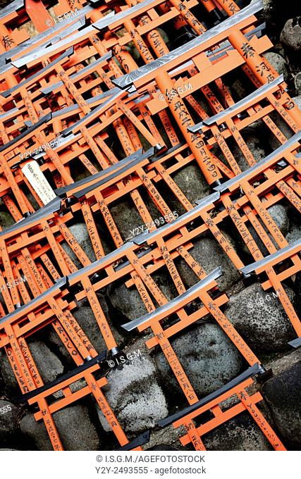 Fushimi Inari Shrine, Shinto Shrine in Kyoto, Japan