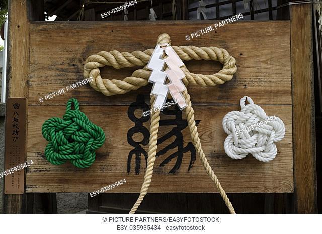 Kyoto, Japan - Shimenawa, sacred rope and knots near the Yasaka shrine