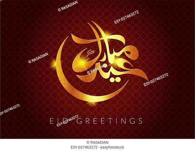 Eid Mubarak for the celebration of Muslim community festival. Vector Illustration