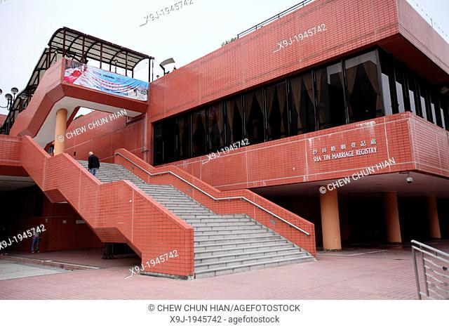 Sha Tin Marriage Registry Building, Red Building, New Territories, Hong Kong, China, Asia